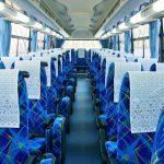 バス会社とのトラブルを監督官庁に申告(苦情の申出)する方法